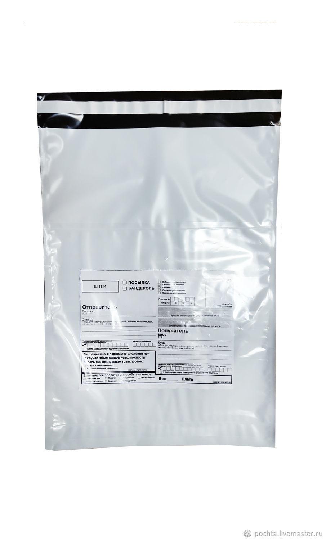 Белые курьер пакеты с карманом 300х400 . Плотность 50 мкм, Пакеты, Москва,  Фото №1