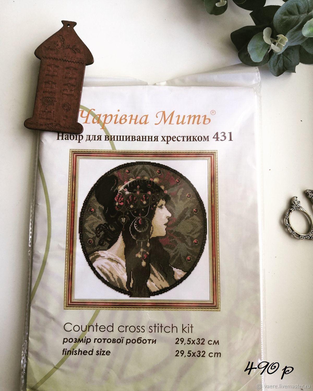 Набор для вышивания Брюнетка  Чарівна Мить 431, Схемы для вышивки, Тула,  Фото №1