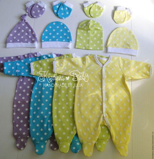 Одежда ручной работы. Ярмарка Мастеров - ручная работа. Купить слип для малыша (Звездочки). Handmade. Сиреневый, комплект для малыша