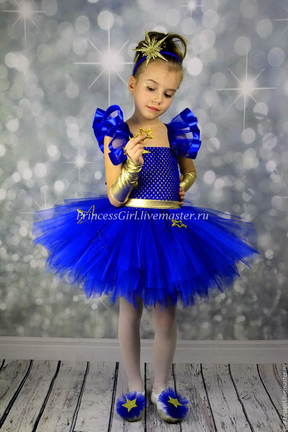 Carnival costume Sprocket, Carnival costumes for children, Moscow,  Фото №1