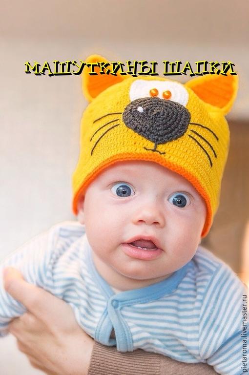 """Шапки и шарфы ручной работы. Ярмарка Мастеров - ручная работа. Купить Шапка""""Котейка"""". Handmade. Котошапка, шапка вязаная, шапка для девочки"""