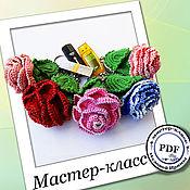 Материалы для творчества handmade. Livemaster - original item MK plasnica