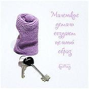 Сумки и аксессуары handmade. Livemaster - original item The housekeeper knitted. Handmade.