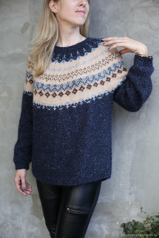 """Пуловер """"Черничный крем"""", Пуловеры, Светлый,  Фото №1"""