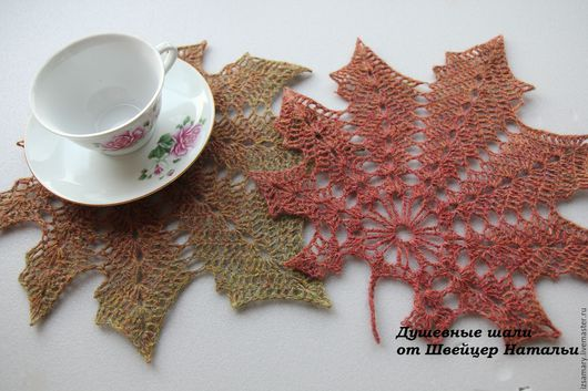 Текстиль, ковры ручной работы. Ярмарка Мастеров - ручная работа. Купить Салфетка оригинальная из экошерсти Кленовый лист. Handmade.