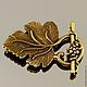 Замок застежка-тоггл в форме виноградного листочка для использования в колье, бусах и браслетах в качестве застежки\r\nСплав с покрытием античная бронза