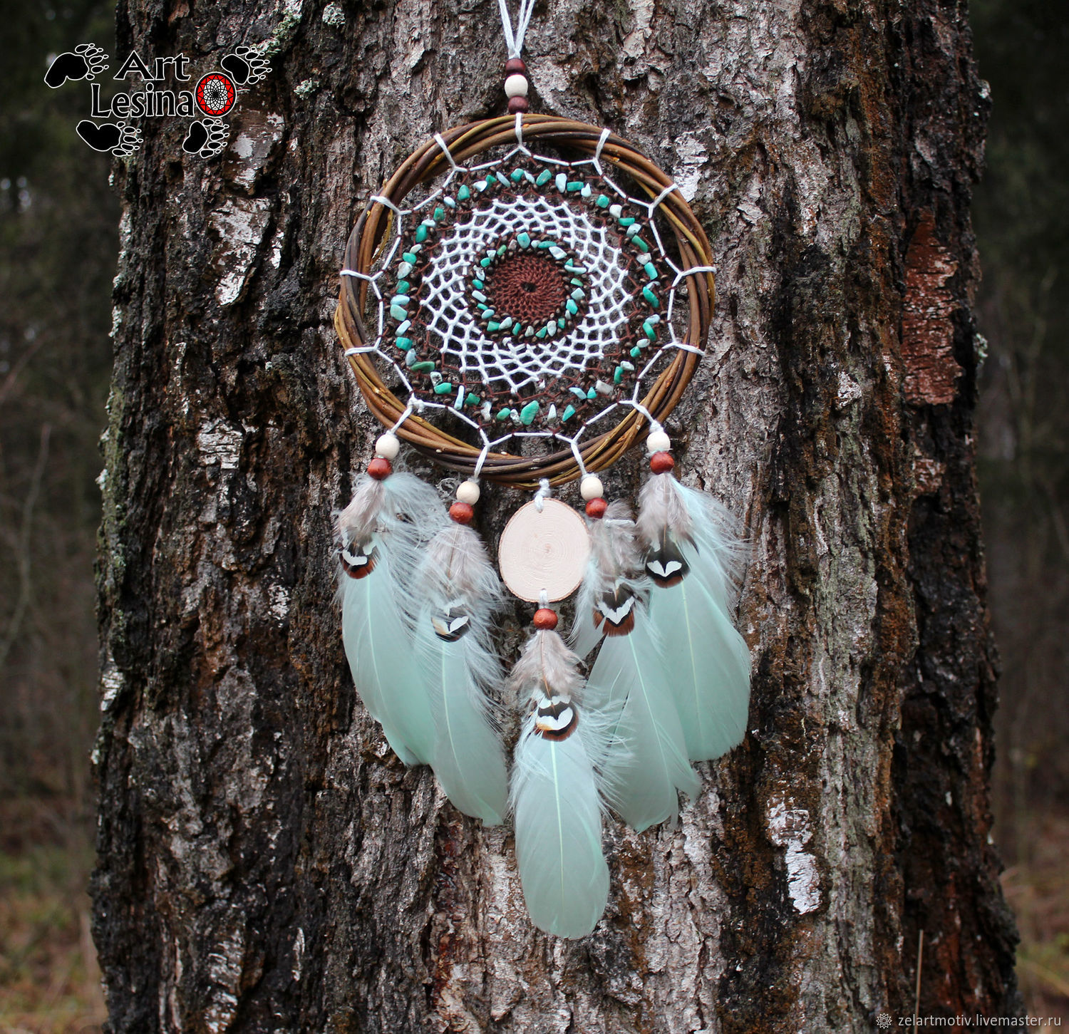 Dreamcatcher with cedar cut, amazonite and larimar, about 37 cm, Dream catchers, Moscow,  Фото №1
