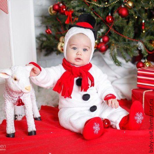Карнавальный новогодний костюм Снеговика для малышей и детей