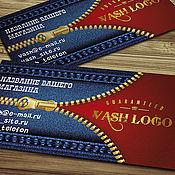 Дизайн и реклама ручной работы. Ярмарка Мастеров - ручная работа Визитка мастера джинсовой одежды и аксессуаров на продажу. Handmade.