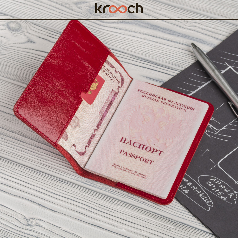 Passport cover leather, Passport cover, Tolyatti,  Фото №1