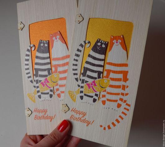 """Открытки на день рождения ручной работы. Ярмарка Мастеров - ручная работа. Купить Деревянная эко-открытка с полосатыми котами """"Happy birthday"""". Handmade."""