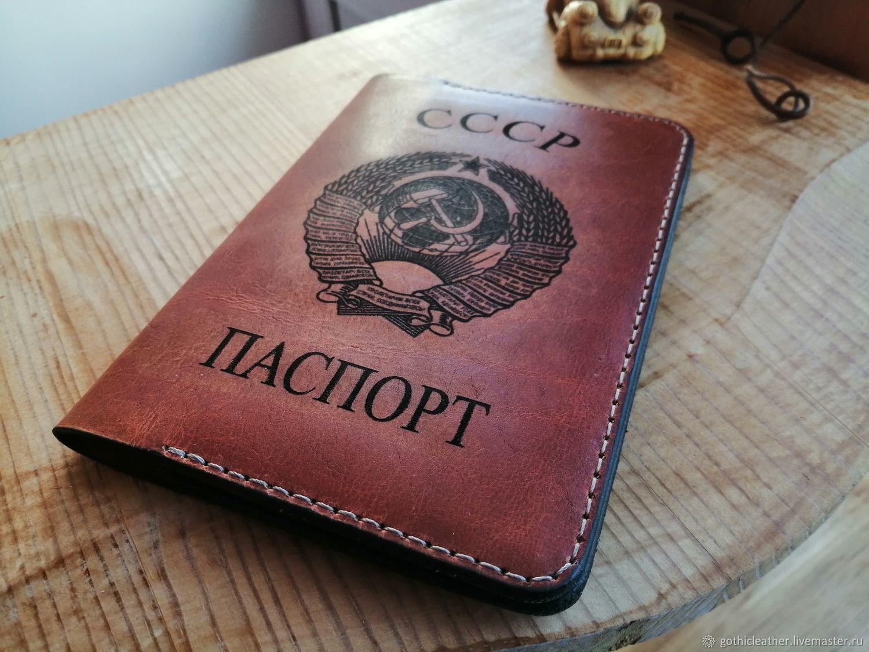 Обложка на паспорт из натуральной кожи, Обложка на паспорт, Йошкар-Ола,  Фото №1