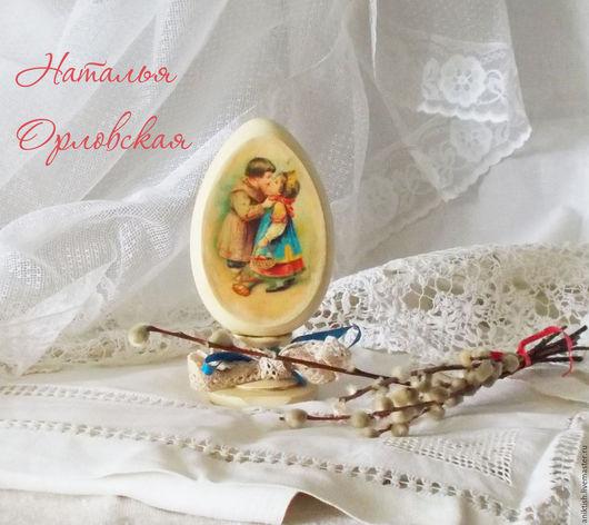 Подарки на Пасху ручной работы. Ярмарка Мастеров - ручная работа. Купить Яйцо пасхальное сувенирное.. Handmade. Голубой, русский стиль