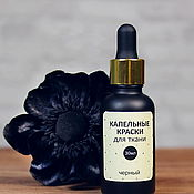 Материалы для творчества handmade. Livemaster - original item Black dye for silk flower arranging (30ml). Handmade.