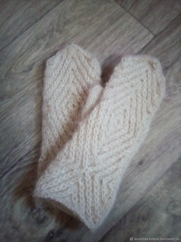 Варежки - рукавички женские Тепло Урюпинский козий пух+ овечья шерсть.