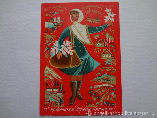 Винтаж:  Открытка С праздником, дорогие женщины! Присекина, Винтажные сувениры, Рязань,  Фото №1