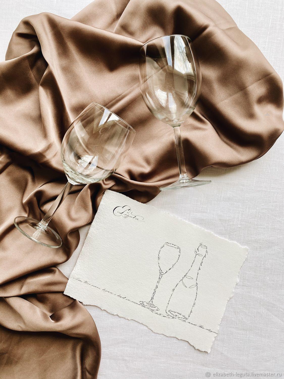 Всем шампанское, Каллиграфия острым пером, Открытки, Москва,  Фото №1