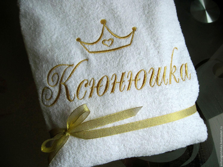 Халат в подарок женщине купить цветы мимозы к 8 марта в днепропетровске
