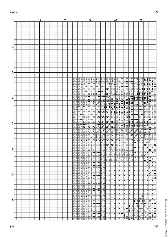 Схема вышивки сонетка