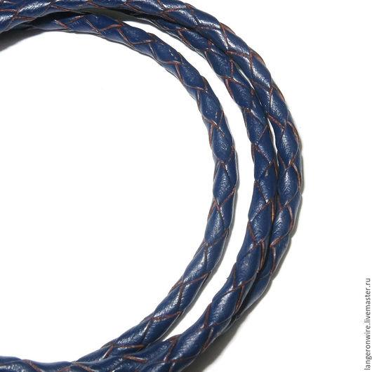Для украшений ручной работы. Ярмарка Мастеров - ручная работа. Купить Шнур кожаный плетеный 3,0 мм. Цвет - темно-синий. Handmade.