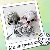 Patterns for dolls and toys handmade. Livemaster - original item Master-class