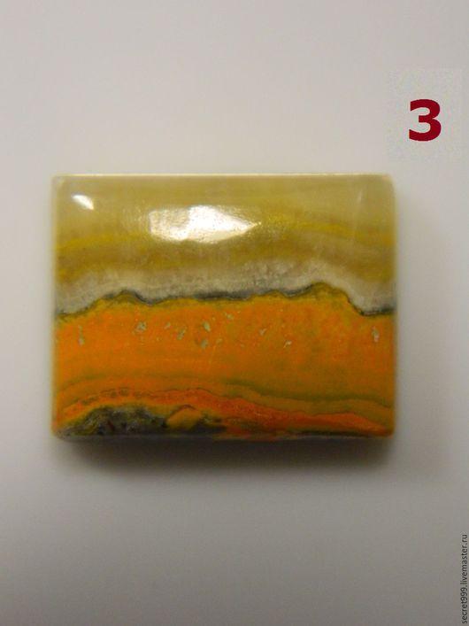 Для украшений ручной работы. Ярмарка Мастеров - ручная работа. Купить Яшма шмелиная желтый камень натуральный кабошон кабошоны. Handmade.