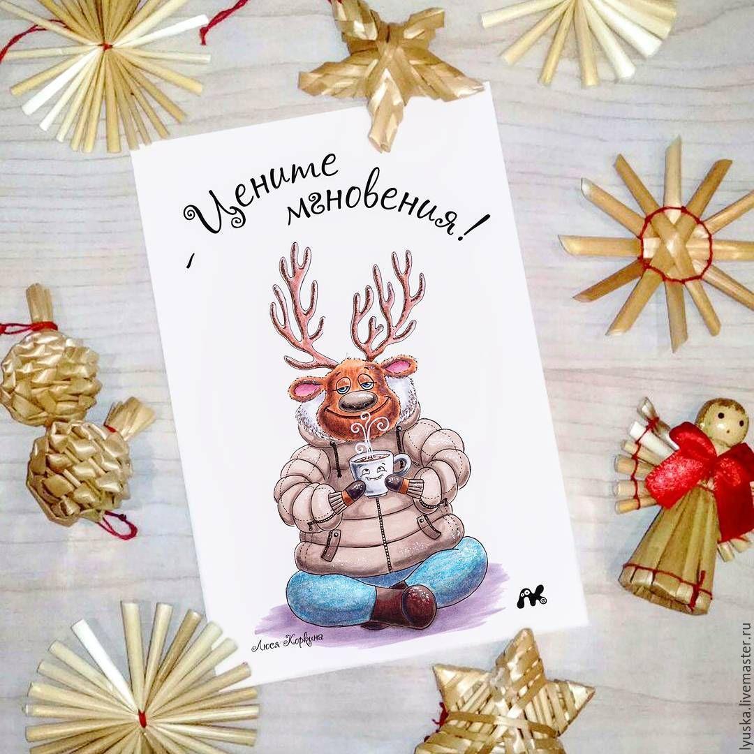 Открытки на все случаи жизни ручной работы. Ярмарка Мастеров - ручная работа. Купить Зимняя открытка с оленем и пожеланием. Handmade. Зима