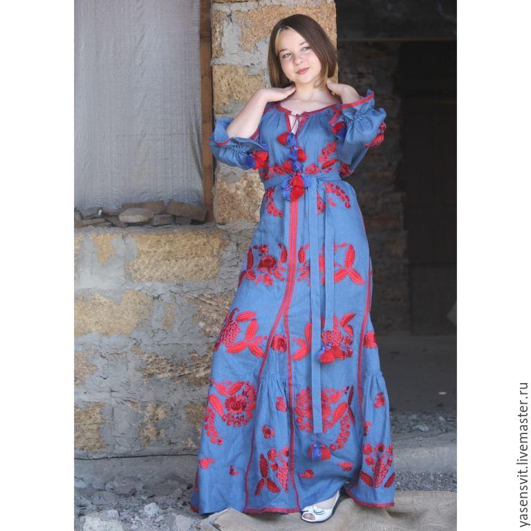 Вышиванка платье длинное