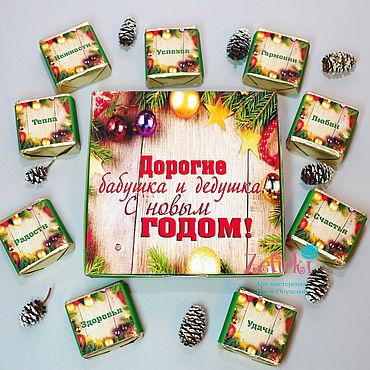Сувениры и подарки ручной работы. Ярмарка Мастеров - ручная работа Шокобокс конфеты в коробочке на новый год подарок подруге мышка крыса. Handmade.