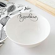 Посуда ручной работы. Ярмарка Мастеров - ручная работа Салатник Вдохновляю 650 мл с надписью каллиграфией. Handmade.