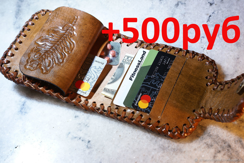 5931bc8ca9d4 Men's handmade leather wallet