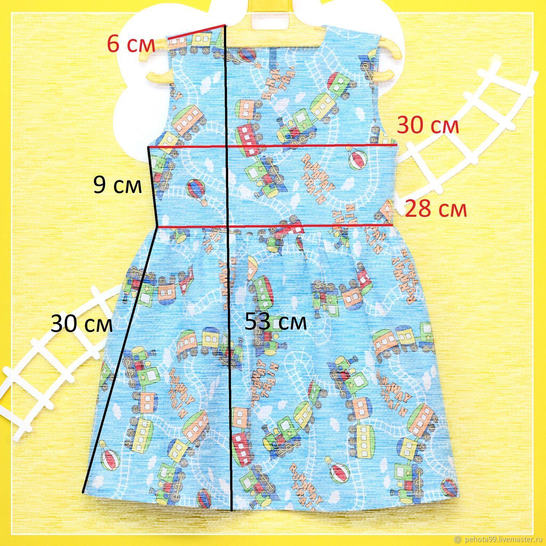 """Платье для девочки """"Путешествие"""" на рост 95-100 см"""