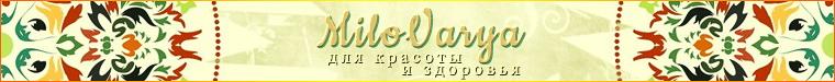 Мilovarya (Варя)