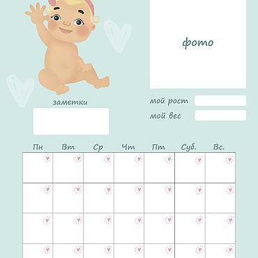 Дизайн и реклама ручной работы. Ярмарка Мастеров - ручная работа Календарь первого года малыша. Handmade.