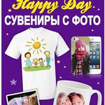 Happy Day - Ярмарка Мастеров - ручная работа, handmade