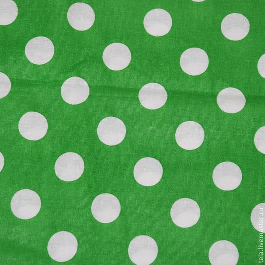 Белый крупный горох на зеленом фоне.  Хлопок 100%. Ткань для шитья, рукоделия.  Есть в наличии.
