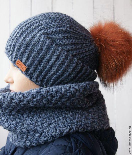 шапка и снуд крупной вязки, вязаный комплект ручной работы, шапка бини и снуд, вязаная шапка с меховым помпоном и снуд, вязаная шапка с помпоном купить, шапка и снуд на зиму, шапка молодежная