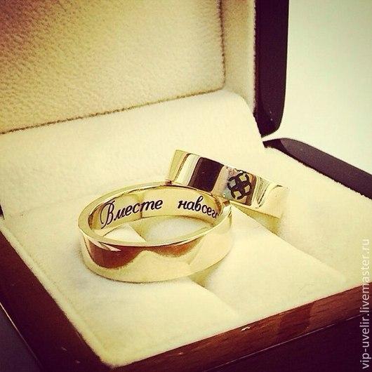 """Кольца ручной работы. Ярмарка Мастеров - ручная работа. Купить Обручальные кольца """"Вместе навсегда"""" желтое золото. Handmade."""