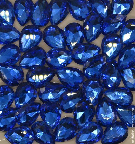 Для украшений ручной работы. Ярмарка Мастеров - ручная работа. Купить Стразы капля 18х13 мм светло-синий. Handmade.