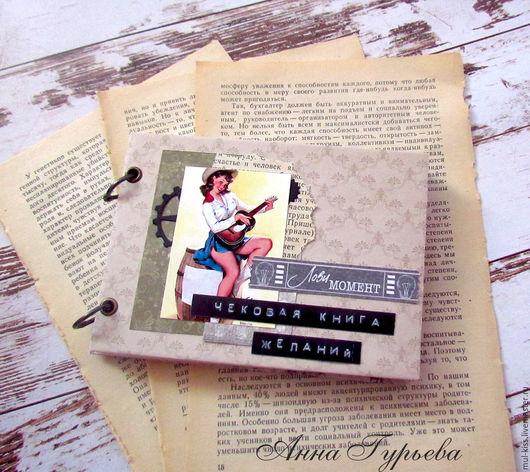 """Подарки для влюбленных ручной работы. Ярмарка Мастеров - ручная работа. Купить Чековая книга желаний для мужчины """"Лови момент"""". Handmade."""