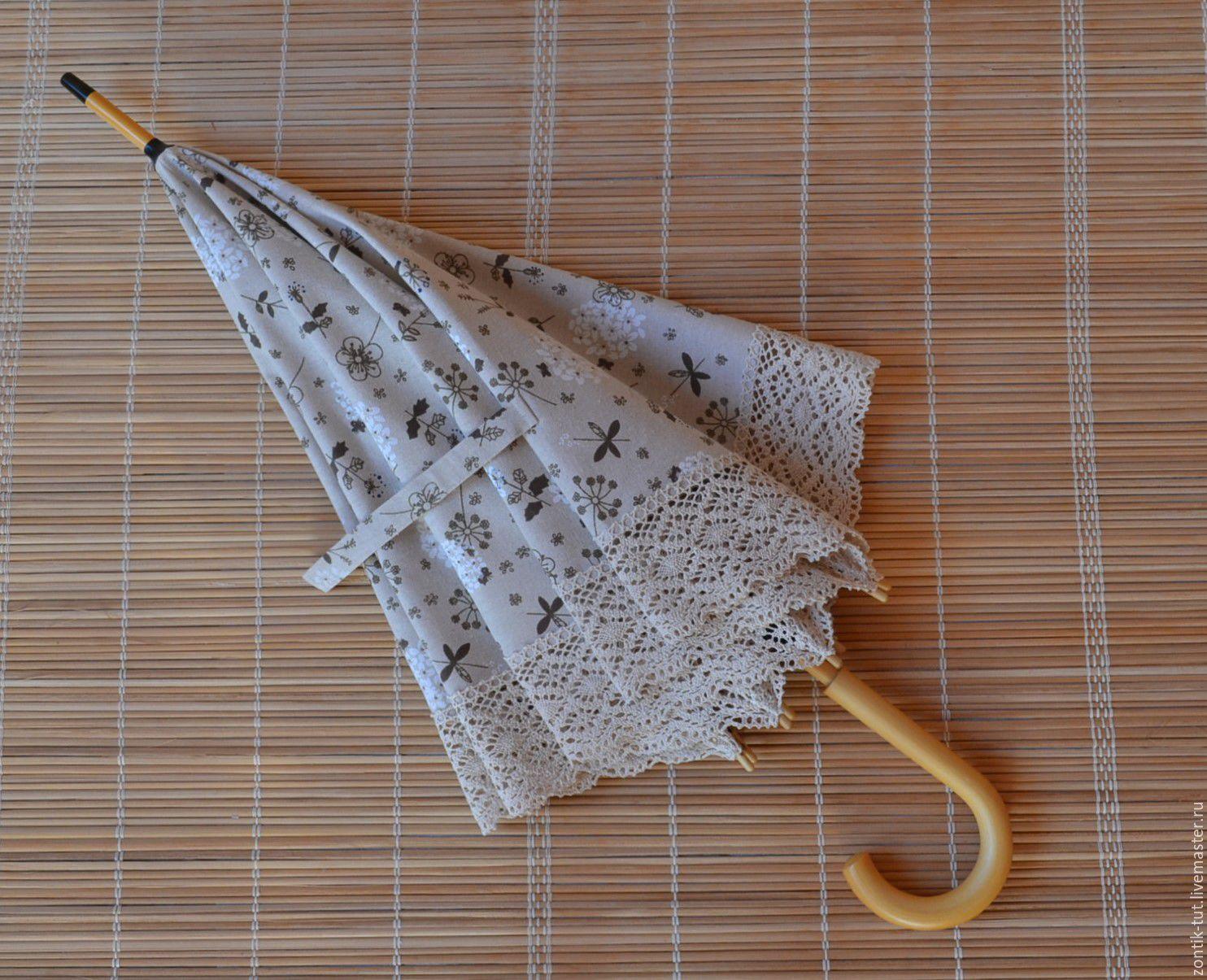 Зонт женский с кружевом