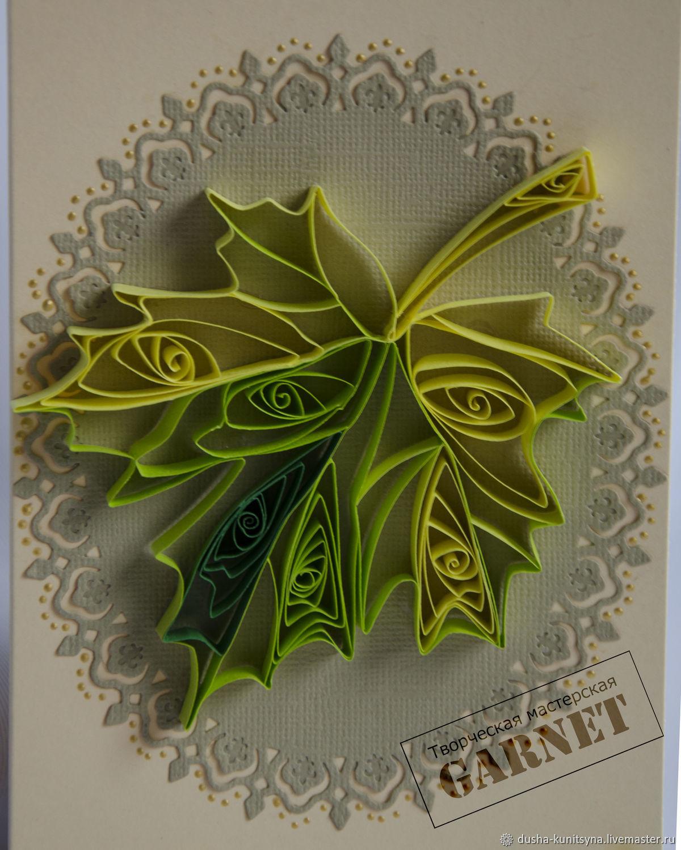 Открытка кленовый лист из полосок, негры