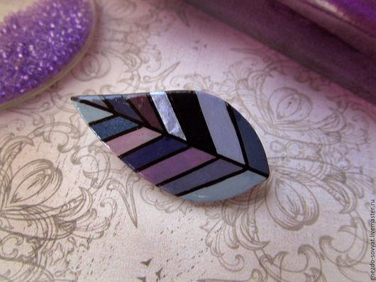 Брошь из полимерной глины фиолетовый листик. Купить брошь лист фиолетовый ручной работы в Москве.