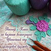 Материалы для творчества handmade. Livemaster - original item Irish lace.Master Class on knitting song