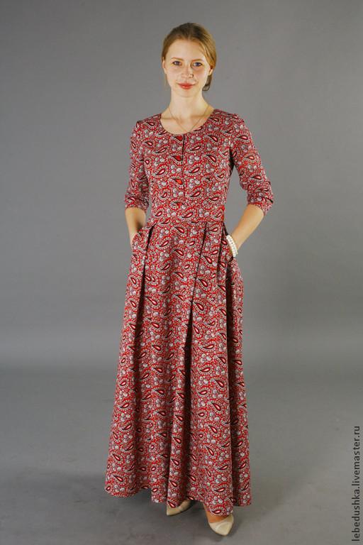 Длинное домашнее платье