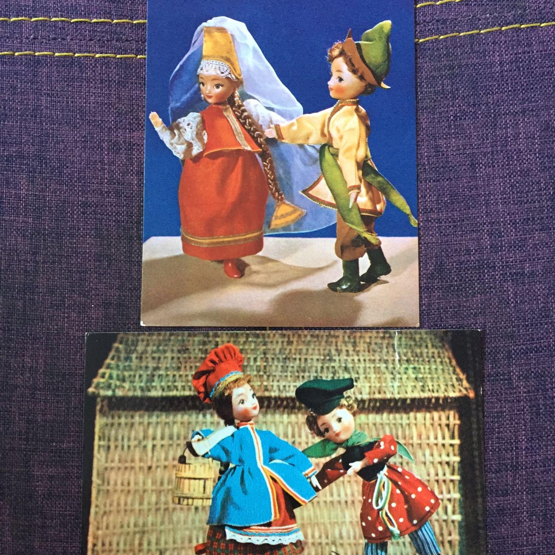 Открытки ссср , все чистые, Куклы , коллекционные, Открытки, Каменск-Уральский, Фото №1