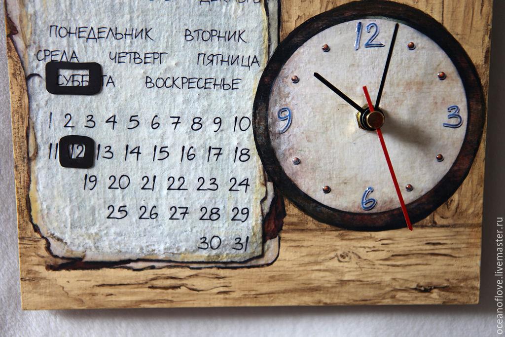 Небольшой календарик на рабочий стол, который показывает дату и набором гаджетов, объединенных названием batman, можно оформить рабочий стол не только ребенка, но и некоторых взрослых.