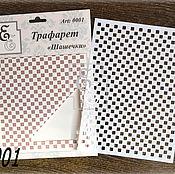 Материалы для творчества handmade. Livemaster - original item Stencil Checkered for decoupage and painting. Handmade.