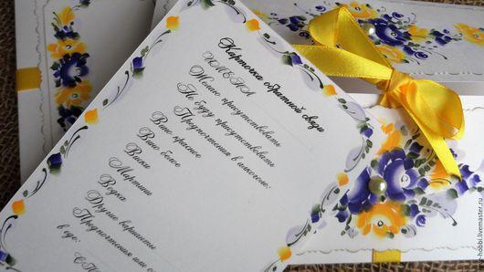 Свадебные аксессуары ручной работы. Ярмарка Мастеров - ручная работа. Купить Карточки обратной связи - белые и винтажные.. Handmade. Комбинированный