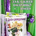 Наталья Охотникова - Ярмарка Мастеров - ручная работа, handmade